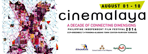 Cinemalaya 2014