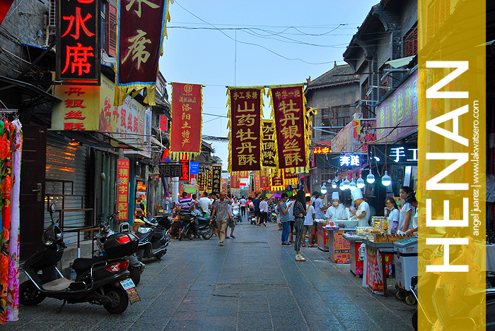 Luoyang Old District