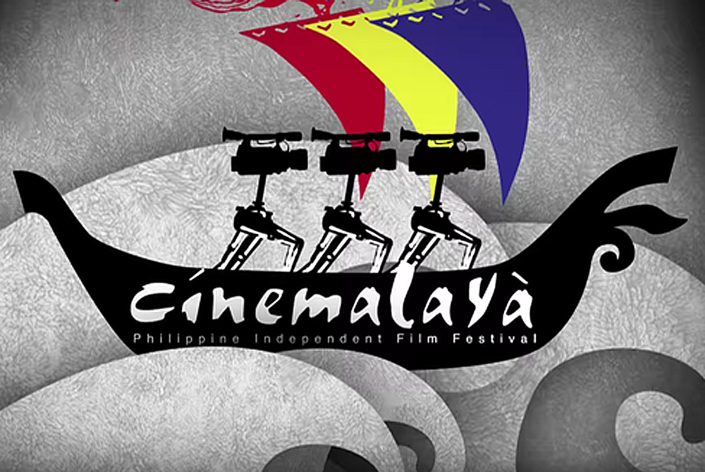 Cinemalaya 2017